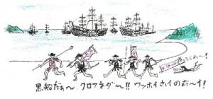 yone コラム イラスト -609x284