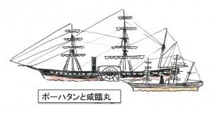 yone コラム #11 -955x515(1)